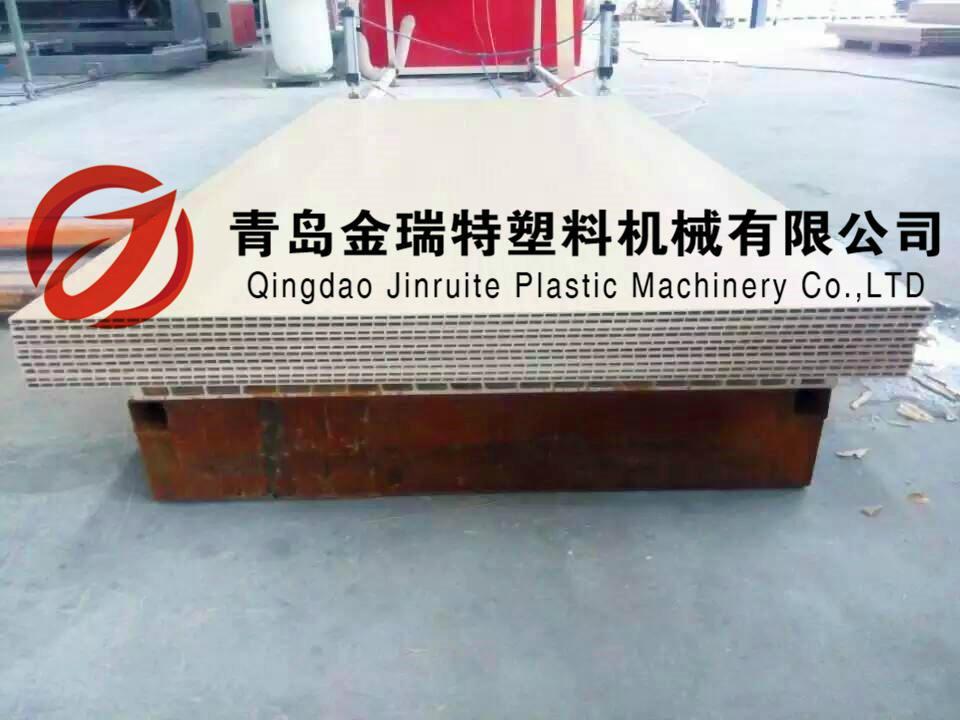 PVC wood door production line 1