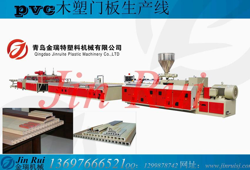 PVC wood door production line 2
