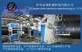 HDPE雙平壁纏繞管生產線 1