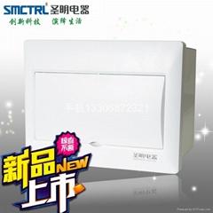 8回路照明配电箱 明装铁箱体空开盒 暗装漏保断路器配电箱