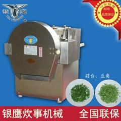 銀鷹優質切菜機CHD-20