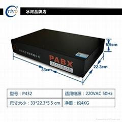 厂家供应佛山冰河交换机设备4外线32分机集团电话交换机P432