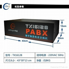 供应厂家供应佛山冰河交换机设备集团电话交换机TX16128