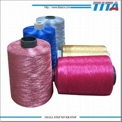 Polyester sewing thread for embroidery computer machine