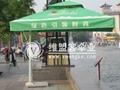 西安太阳伞批发 2