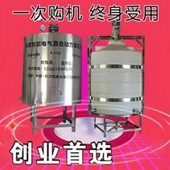 聚乙烯醇全自動電氣混合動力膠水鍋爐