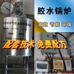 节能全自动胶水锅炉反应釜免费配方