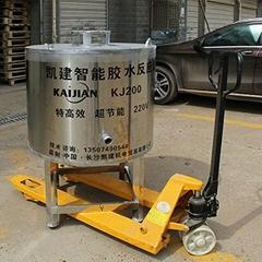 水性塗料膠水鍋爐