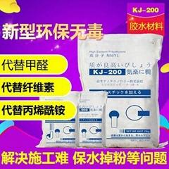 建筑胶水添加剂-长沙凯建