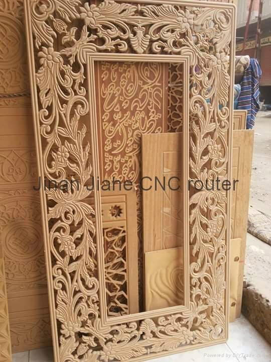 Router Kitchen Doors