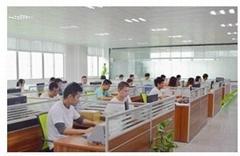 Shenzhen Yuancheng Tianan Tecknoloty co.; Ltd