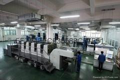 Guangdong packagingnet gift packaging co.,ltd