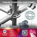 Q235 steel ringlock scaffolding base collar  1