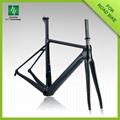 2016 New Design HQR06 China Carbon frame
