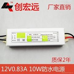12v10w防水開關電源 led電源,戶外防水電源