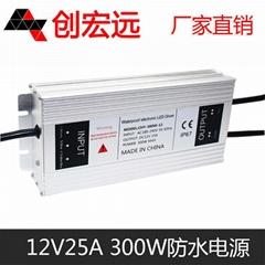 12v300w Waterproof Power Supply