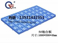江西南昌塑料托盤批發零售