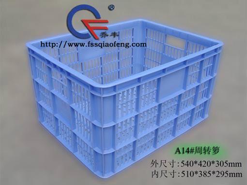 濟南臨沂青島塑料週轉筐水果蔬菜筐 5