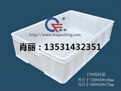 雲南昆明食品級塑膠箱