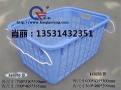 陝西西安塑料水果框