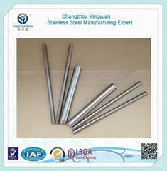 SS seamless steel tube W