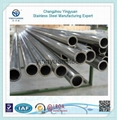 Widely used cold rolled stainless