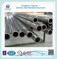 Widely used cold rolled stainless seamless steel tube