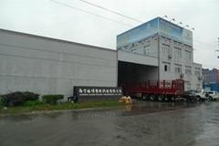 Haining Haobo Plastic Co.,Ltd.