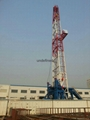 ZJ40/2250J The oil rig (Second-hand spot) 3