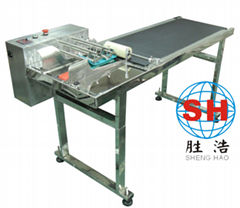 Friction type paging machine