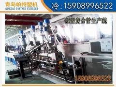 鋁塑復合管材生產線