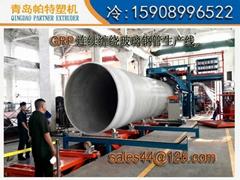 玻璃鋼管連續纏繞生產線