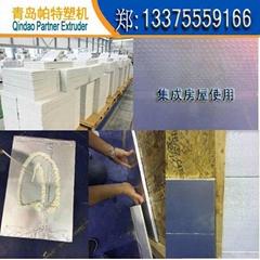 Vacuum insulation panels (VIP for short)