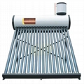 Pre-heated solar hot water heater solar