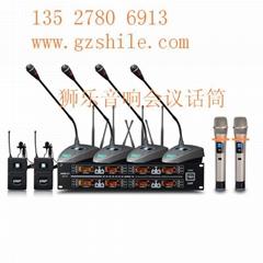 獅樂專業會議無線麥克風SH-24