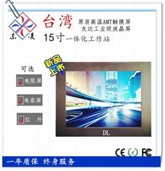15寸工業平板電腦助力工業4.0狂潮前進
