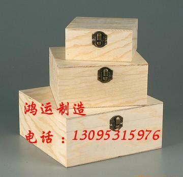 昆明木盒 1