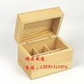 昆明木盒 2