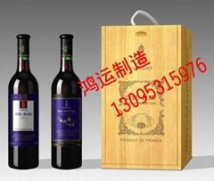 雲南紅酒木盒