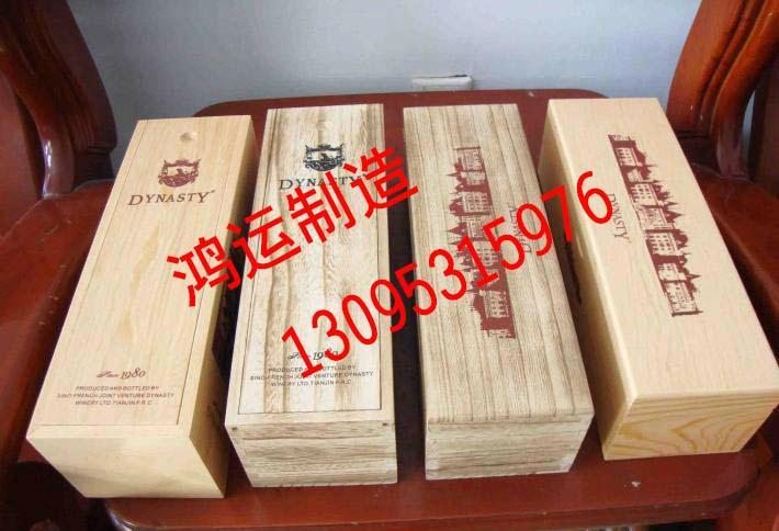 昆明红酒木盒 1