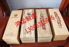 昆明红酒木盒