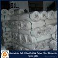 Gezi factory supply Anti Insect Netting 5