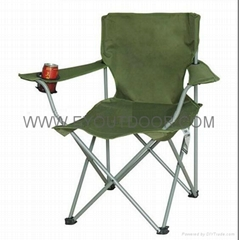 folding Fishing chair with armrest & pocket, portable comfortable camping chair