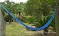 outdoor camping garden overstriking