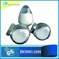 Nano aluminium oxide Al2O3 powder price