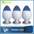 Factory price zinc oxide powder ZnO nanoparticles ZnO nanopowder 1