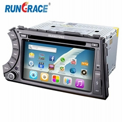 navigation radio car dvd 7 inch android ssangyong actyon car dvd gps