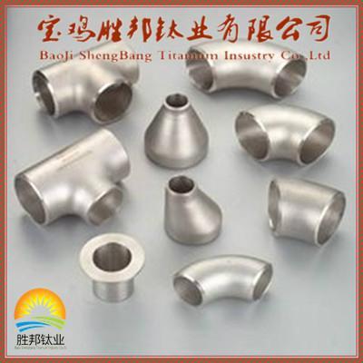 耐腐蚀钛管件 4