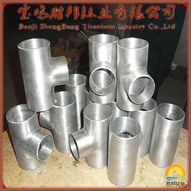 耐腐蚀钛管件 3
