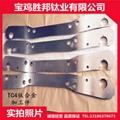 高强度钛合金加工件